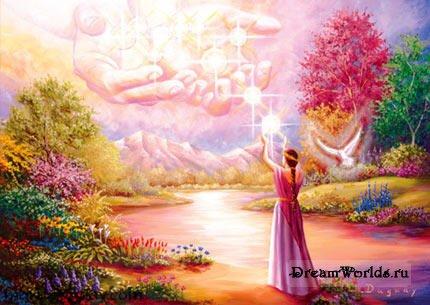 Верю Богу и Люблю Бога